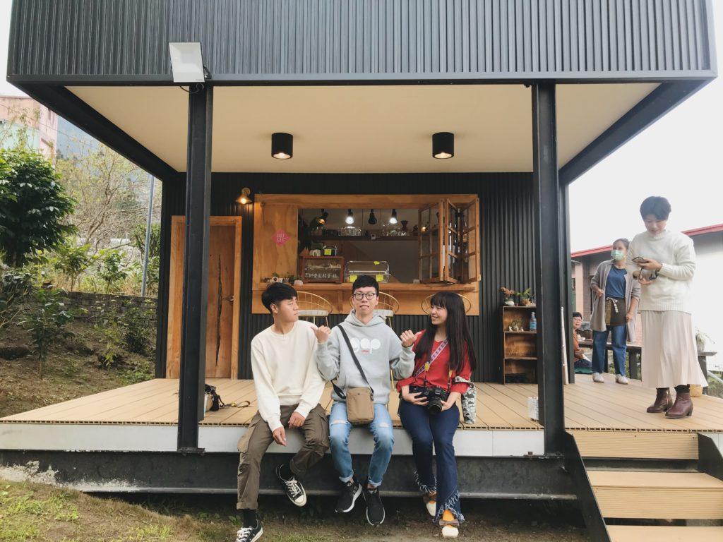 山角鐵茶屋