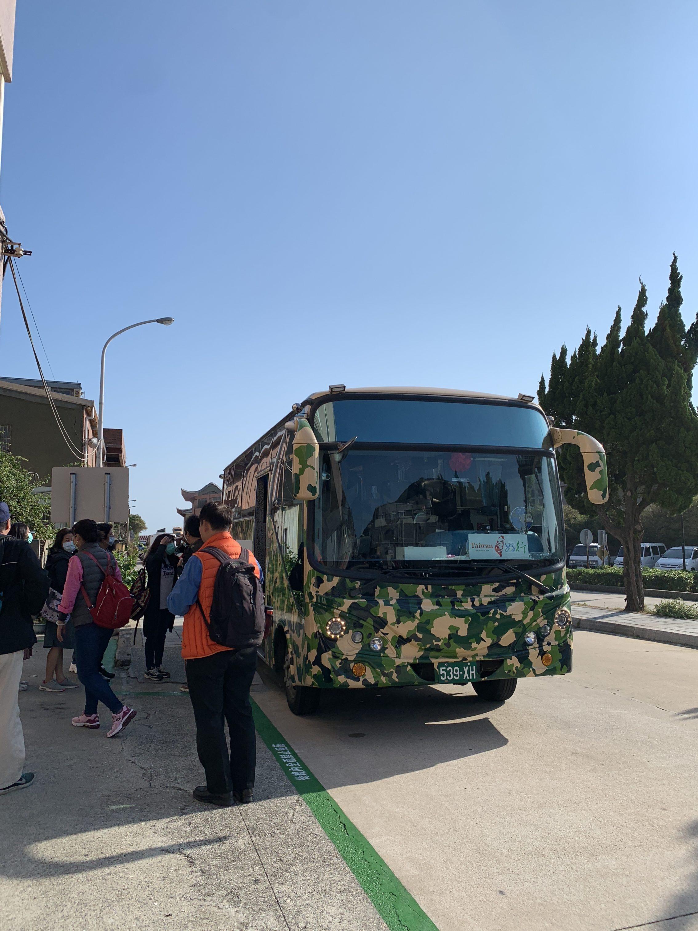 台灣好行觀光巴士