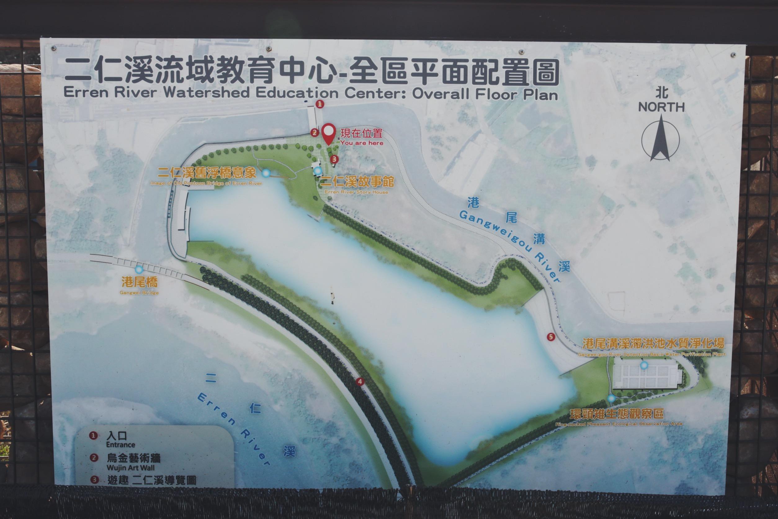 二仁溪流域教育中心平面圖