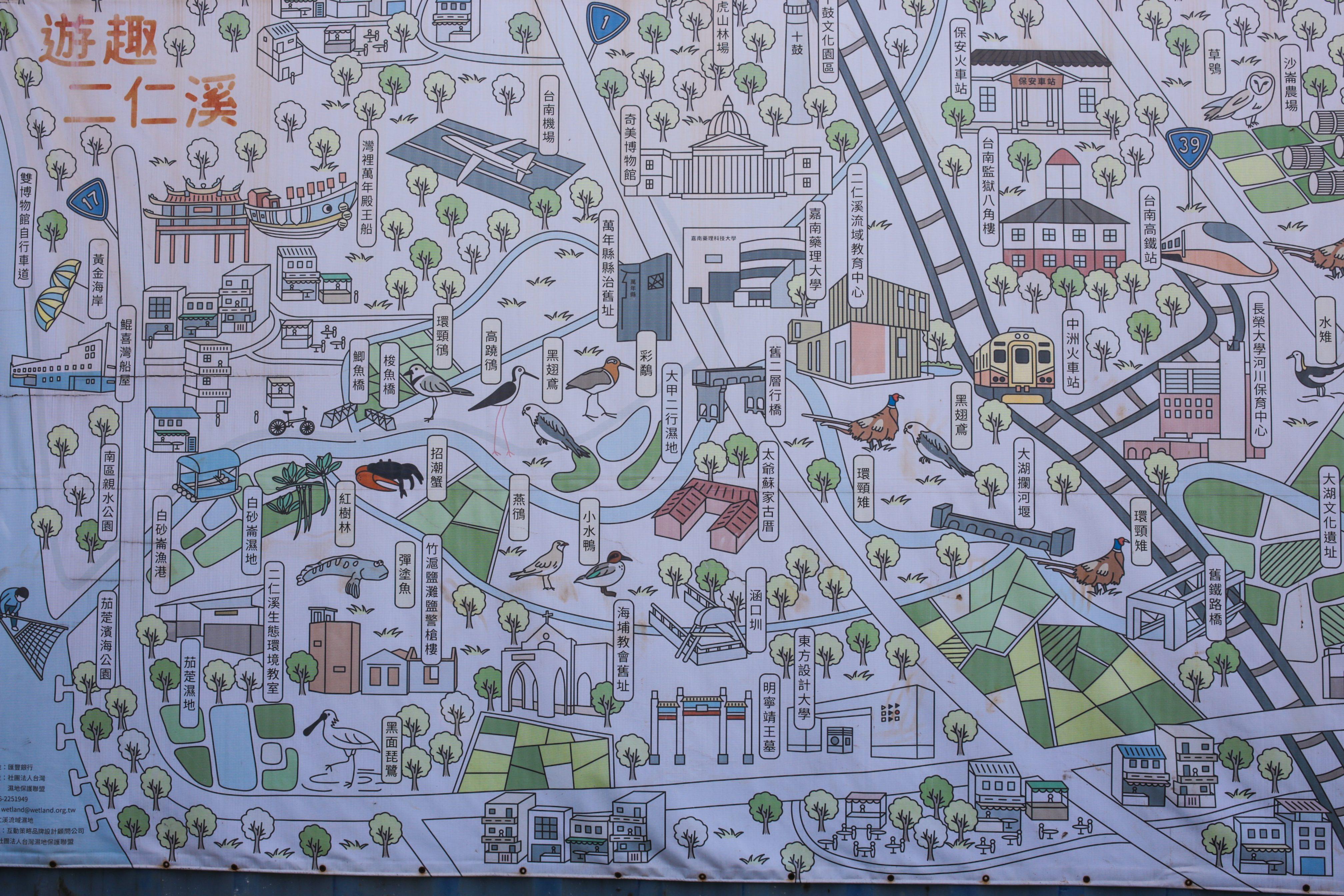 遊趣二仁溪地圖